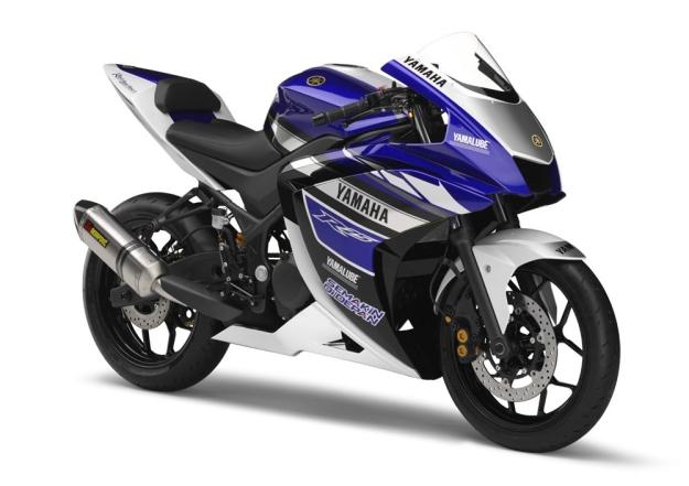 Yamaha-R251