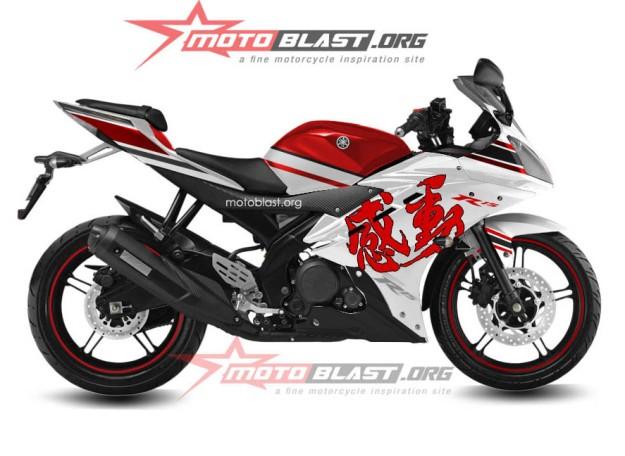 Modif striping Yamaha R15 White Red!!   MOTOBLAST