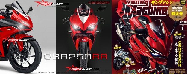 CBR250RR - PERSPEKTIF VIEW LATES-front1b