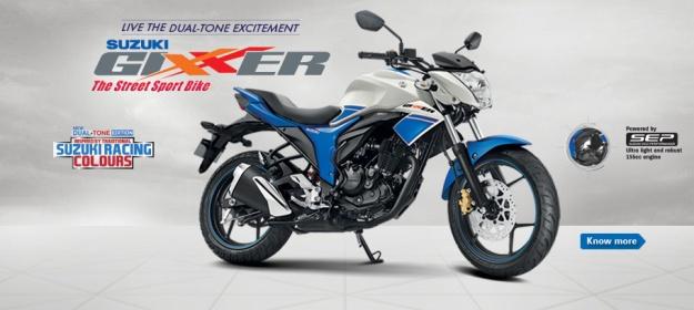 gixxer 150 new