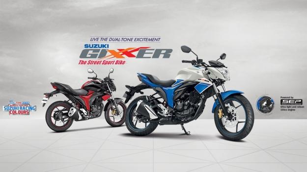 gixxer-banner-hp2